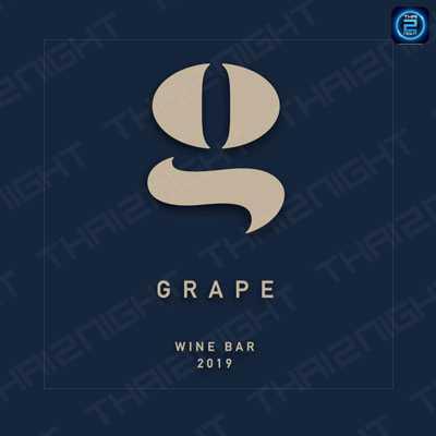 เกรพี ไวน์ บาร์ (GRAPE WINE BAR) : เชียงใหม่ (Chiangmai)