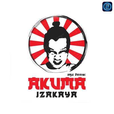 อคุมะ อิซากายะ (Akuma Izakaya) : กรุงเทพ (Bangkok)
