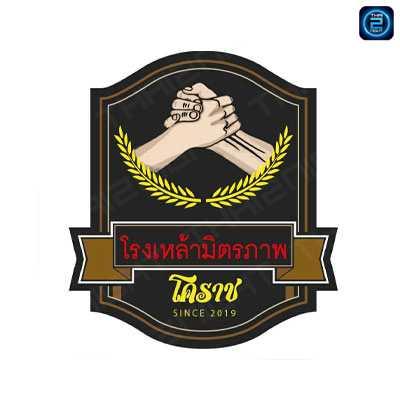 Ronglao Mit Pan : Nakhon Ratchasima