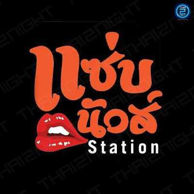 Zabnour Station : Prachin Buri