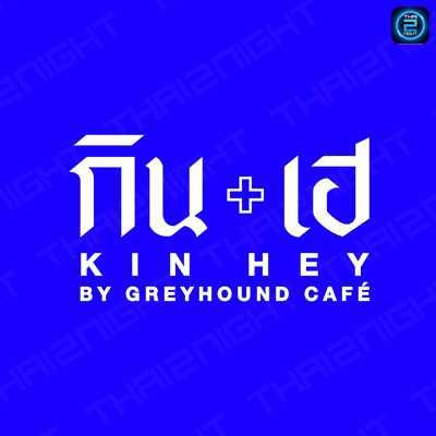 กิน+เฮ (KINHEY) : กรุงเทพ (Bangkok)