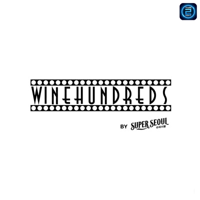 Wine Hundreds : Bangkok