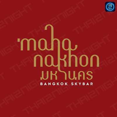 Mahanakhon Bangkok SkyBar : กรุงเทพ