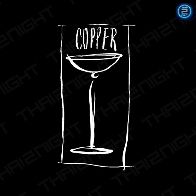 Copper Bar : Bangkok