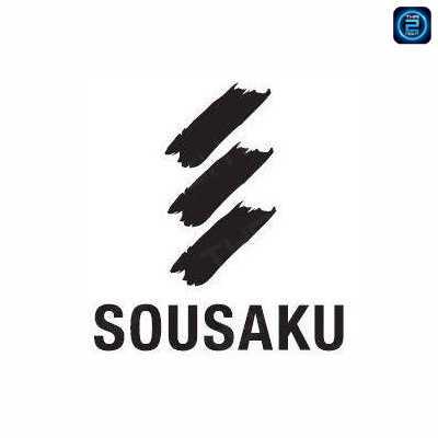 Sousaku : กรุงเทพ