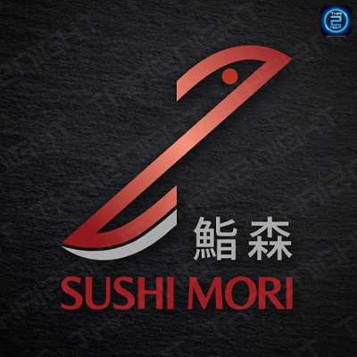 ซูชิ โมริ (Sushi Mori) : กรุงเทพ (Bangkok)