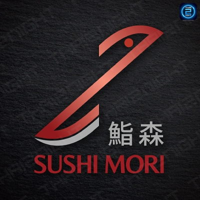 Sushi Mori : กรุงเทพ