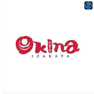 โอกินะ อิซากายะ (Okina Izakaya) : ประชาชื่น - พระราม5 - นนทบุรี (Pracha Chuen - Rama 5 - Nonthaburi)