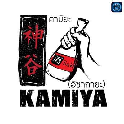 คามิยะ อิซากะยะ (Kamiya Izakaya) : ประชาชื่น - พระราม5 - นนทบุรี (Pracha Chuen - Rama 5 - Nonthaburi)