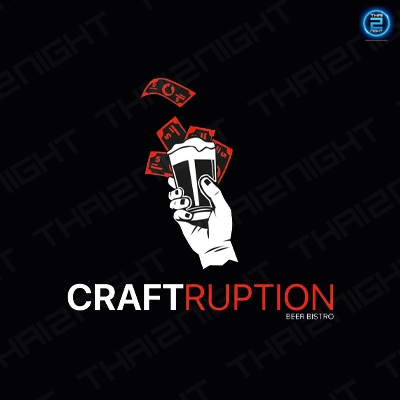 CraftRuption (CraftRuption) : เชียงใหม่ (Chiangmai)