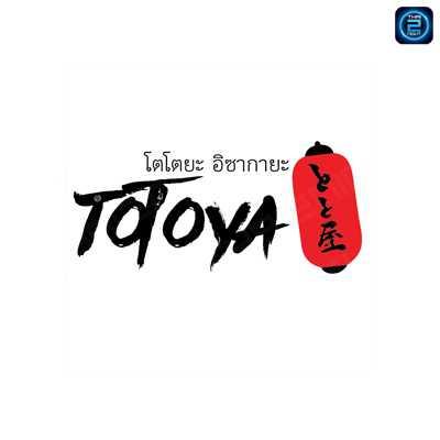 Totoya Izakaya (Totoya Izakaya) : กรุงเทพ (Bangkok)