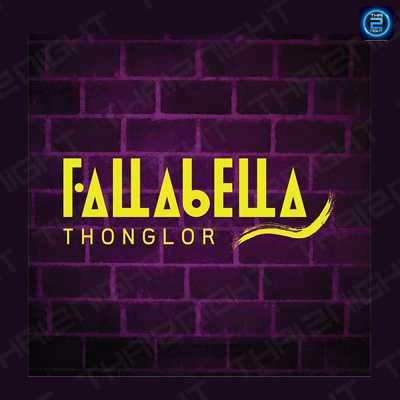 ฟาลาเบลล่า ทองหล่อ (Fallabella Thonglor) : ทองหล่อ - เอกมัย (ThongLo - Ekkamai)