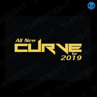 New CURVE  bar บุรีรัมย์ & Restaurant : บุรีรัมย์