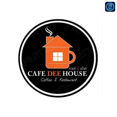 คาเฟ่ ดี เฮ้าส์ บางแสน (CAFE DEE HOUSE - Bangsaen) : พัทยา - ชลบุรี - ระยอง (Pattaya - Chon Buri - Rayong)