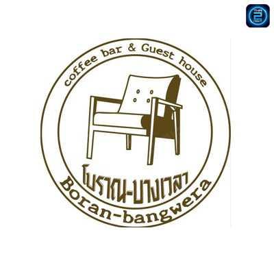 โบราณ บางเวลา (Boran Bangwera) : ขอนแก่น (Khon Kaen)