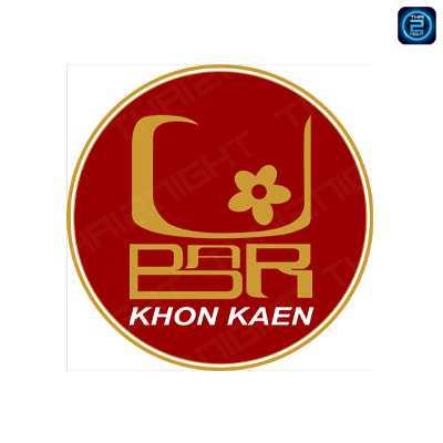 ยูบาร์ ขอนแก่น (U Bar Khon Kaen) : ขอนแก่น (Khon Kaen)