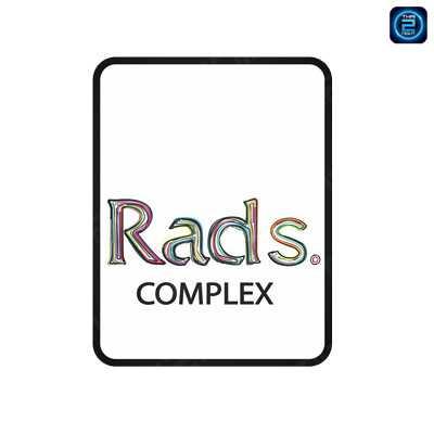 Rad Complex : ขอนแก่น