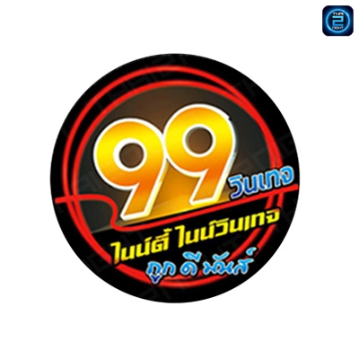 99Bar Khonkaen by 99Group : ขอนแก่น
