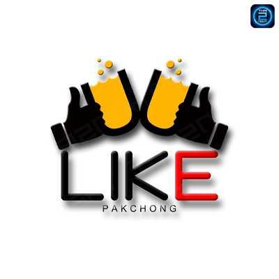 U-Like Pakchong : นครราชสีมา