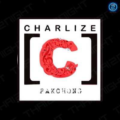 Charlizepub Charlize'pub : นครราชสีมา