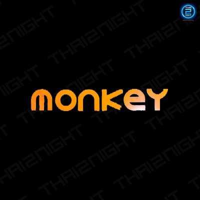Monkey Bar : ประชาชื่น - พระราม5 - นนทบุรี