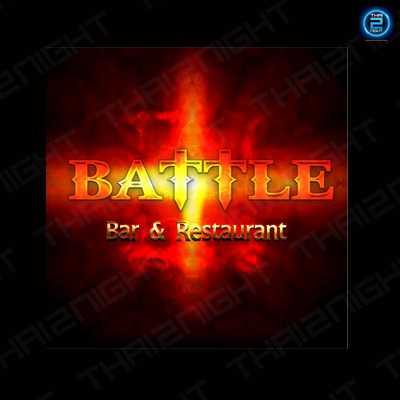 Battle Bar & Restaurant : กรุงเทพ