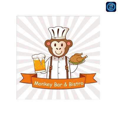 Monkey Bar & Bistro (Monkey Bar & Bistro) : สมุทรสาคร (Samut Sakhon)