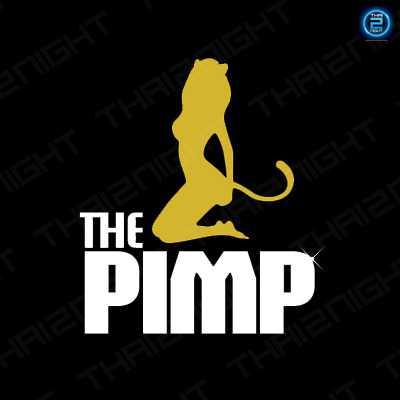 The PIMP : เลียบทางด่วนรามอินทรา