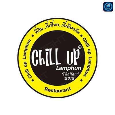 ชิวอัพ ลำพูน (Chillup Lamphun) : ลำพูน (Lamphun)