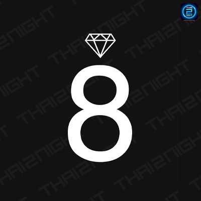 8Bar (8บาร์) : Khon Kaen (ขอนแก่น)