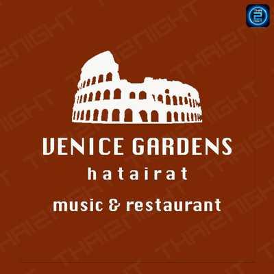 เวนิส การ์เด้น ผับ แอนด์ เรสเตอรองท์ (Venice Gardens pub&restaurant) : กรุงเทพ (Bangkok)