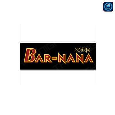 บาร์ นานา โซน : บุรีรัมย์
