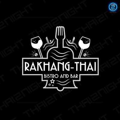 ระฆังไทย Bistro & Bar : กระบี่