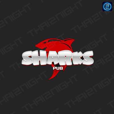 Shark pub : ภูเก็ต