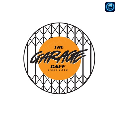 The Garage : แพร่