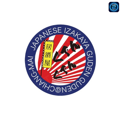 GUDEN GUDEN - Japanese Izakaya : เชียงใหม่