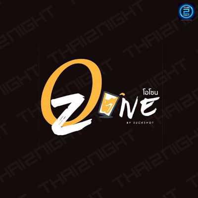Ozone : แจ้งวัฒนะ - หลักสี่ - รังสิต - ปากเกร็ด - ปทุมธานี
