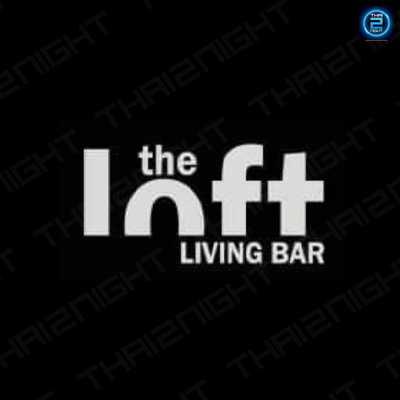 The Loft Living Bar : สกลนคร