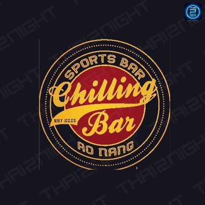 Chilling Bar : กระบี่