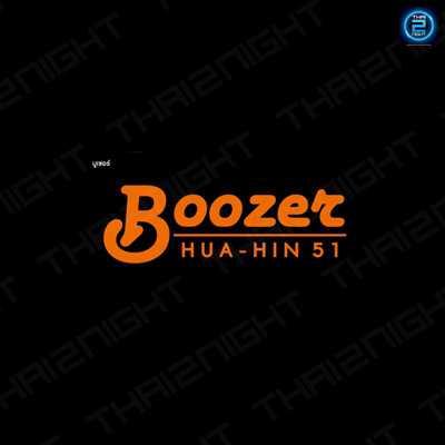 Boozer : ประจวบคีรีขันธ์
