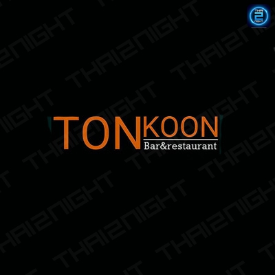 Tonkoon bar : ลพบุรี