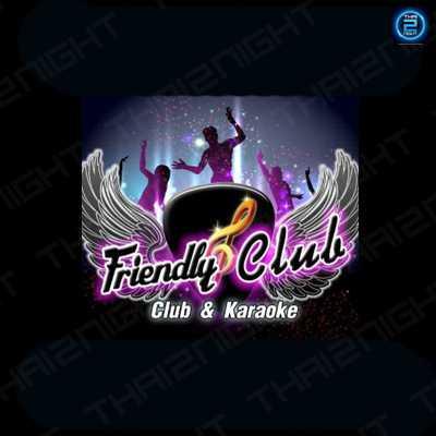 Friendly Club Pattaya : ชลบุรี
