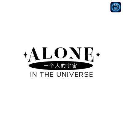 ALONE In The Universe :