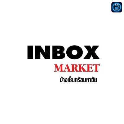INBOX Market :