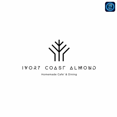IVORY Coast Almond - Homemade Café & Dining : กรุงเทพมหานคร