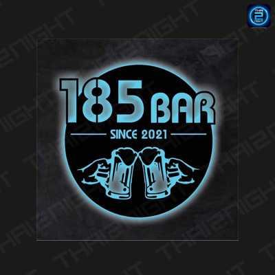 185 Bar : บึงกาฬ