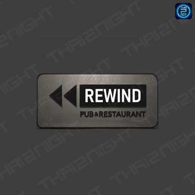 Rewind Pub and Restaurant :