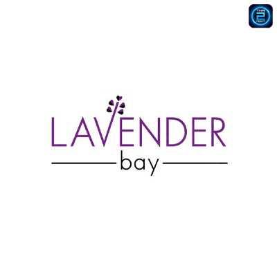 Lavender Bay บ้านโป่ง :
