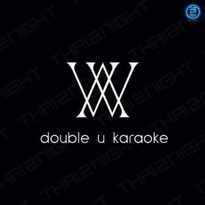 Double u Karaoke by SR Residence : เพชรบูรณ์