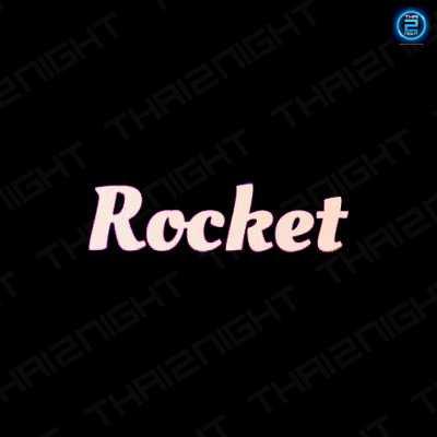 Rocket on The Mars to The moon : กรุงเทพมหานคร